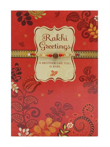https://static.cilory.com/133655-thickbox_default/archies-rakhi-greeting-card.jpg