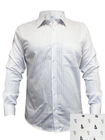 https://static7.cilory.com/170587-thickbox_default/turtle-white-formal-printed-shirt.jpg