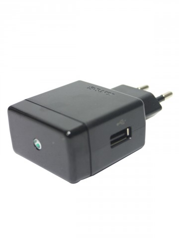 https://static1.cilory.com/58032-thickbox_default/mobile-charger-for-sony.jpg